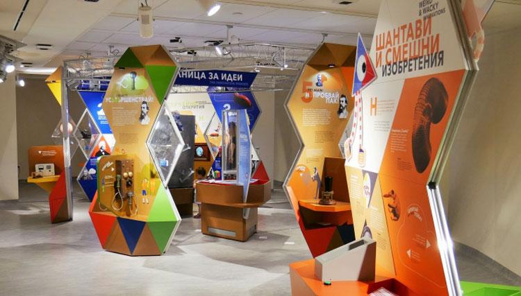 Children Research Center Muzeiko