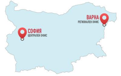 Гопет Транс засилва регионалното си присъствие в Североизточна България